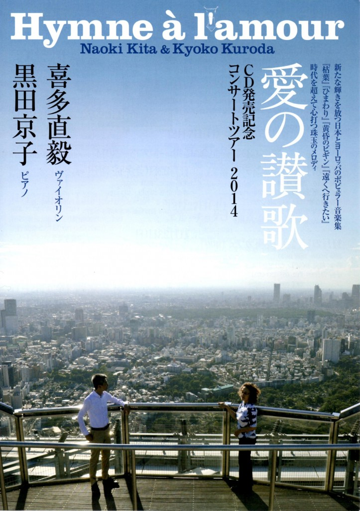 2014.11.23三ケ田さん主催