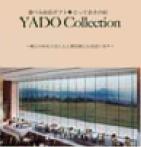 YADO Collection